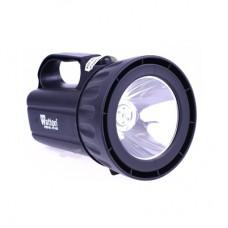 Blackwatton Wt-403 Şarj Edilebilir Profesyonel Portatif El Feneri