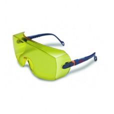 3M 2802 Gözlük Üstü Gözlük Sarı Camlı